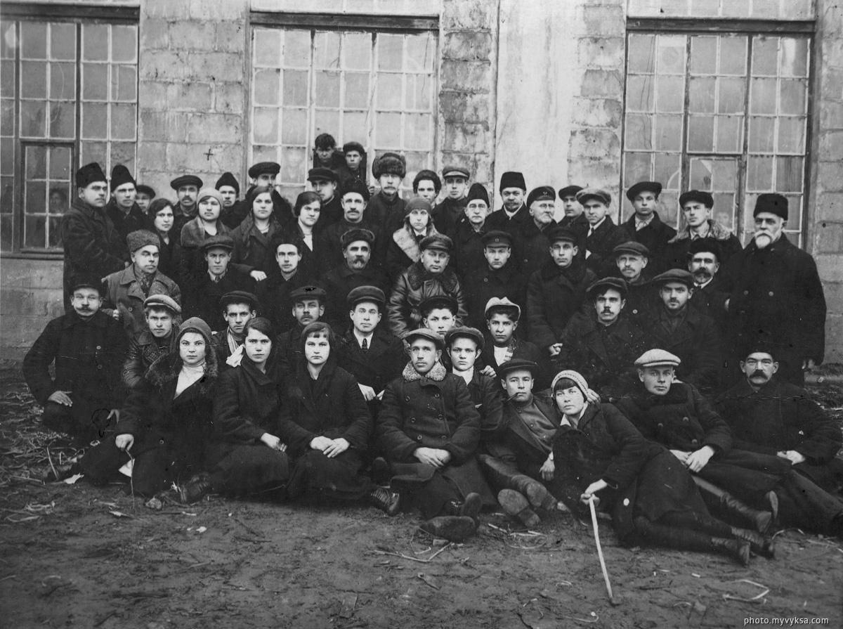 Работники трубного цеха. Выкса — фото старой Выксы