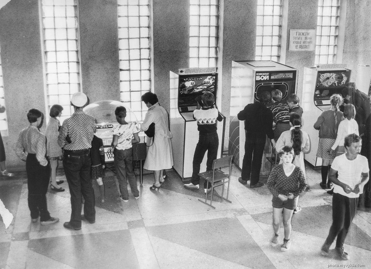 Игровый автоматы в КТ «Родина». Выкса — фото старой Выксы