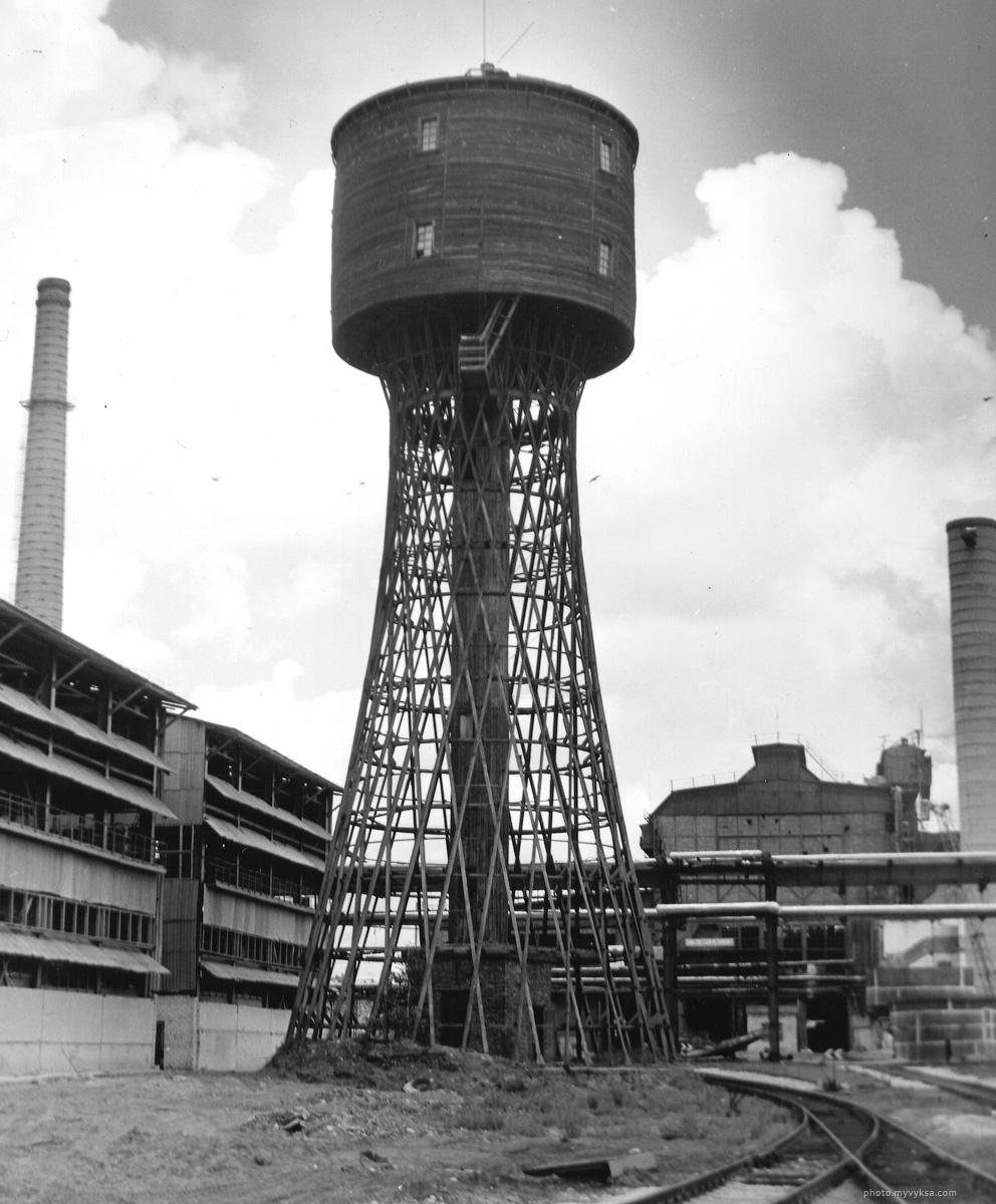 Водонапорная башня Шухова