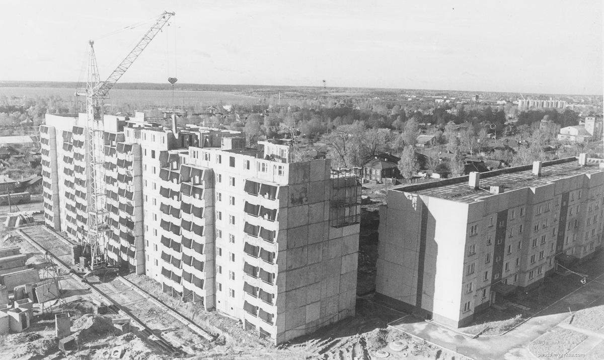 Строительство Центрального. Выкса