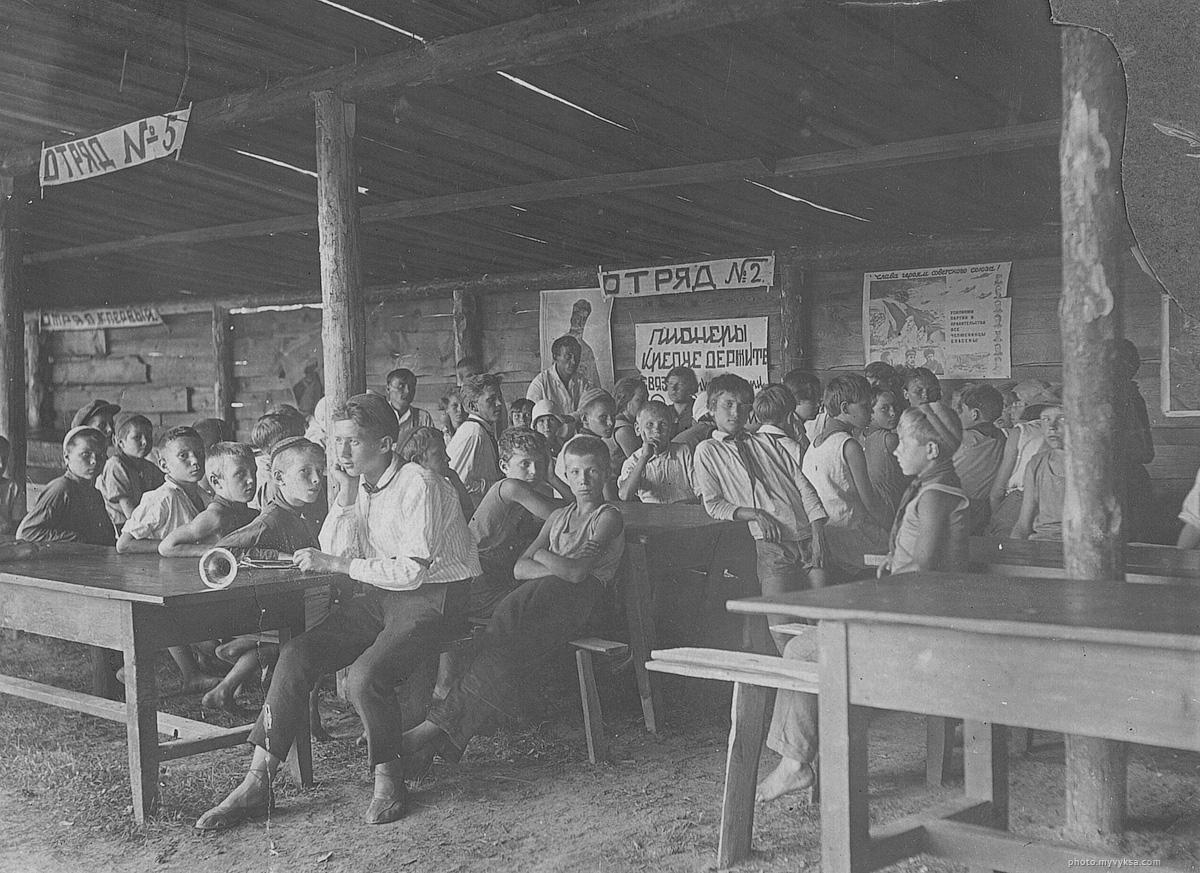 Совет лагеря. 1933 г.