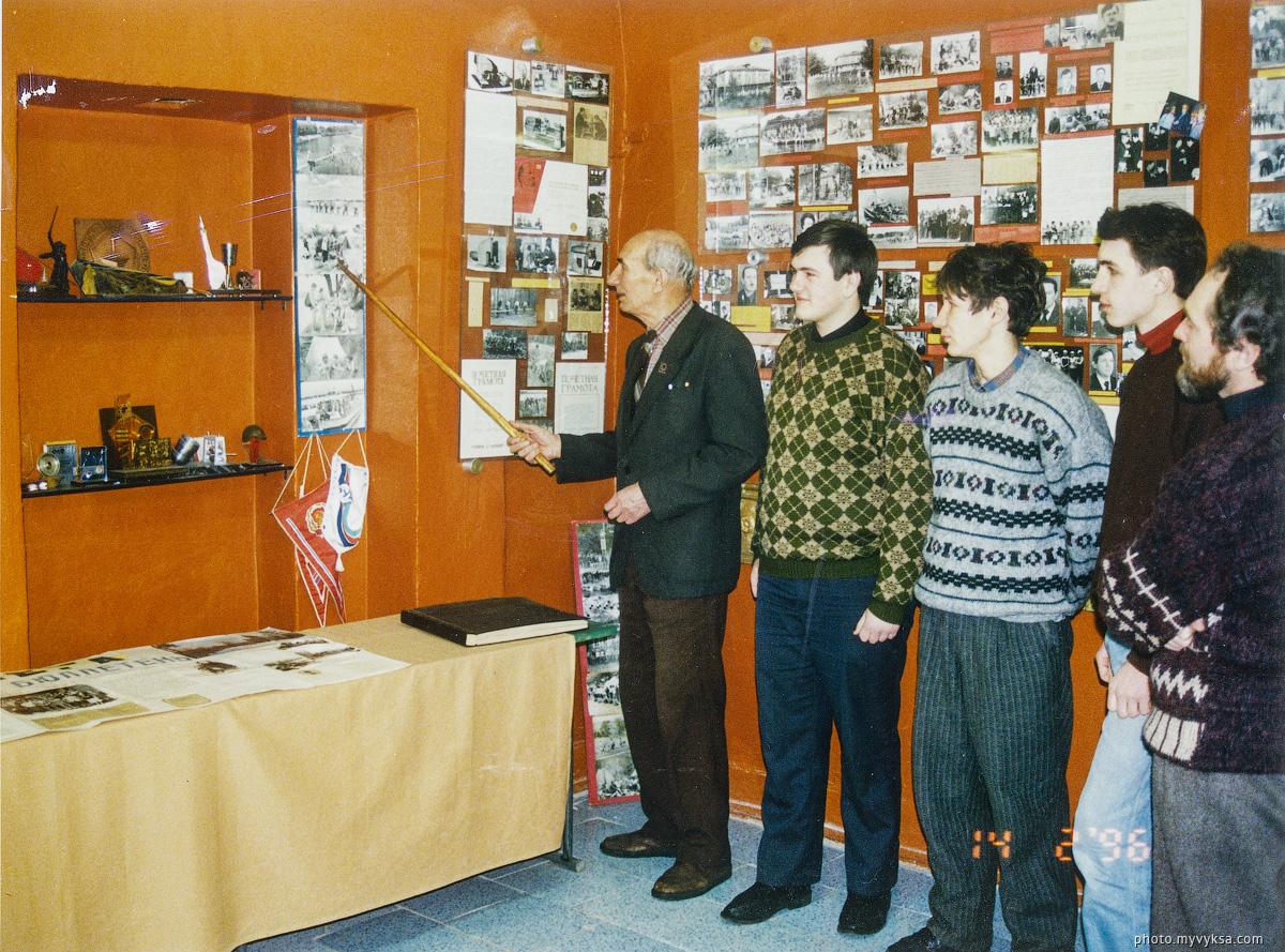 Студенты в музее ВМТ. Выкса — фото старой Выксы