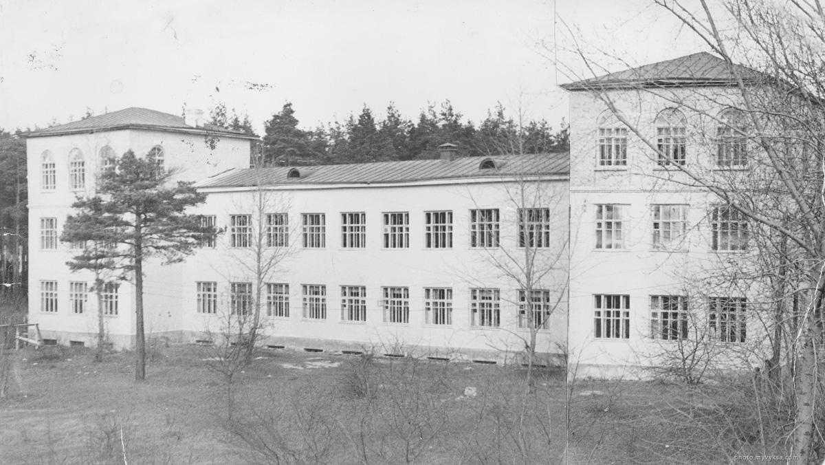 Хирургическое итерапевтическое отделения Выксунской городской больницы. 50—60‑е годы XXвека.