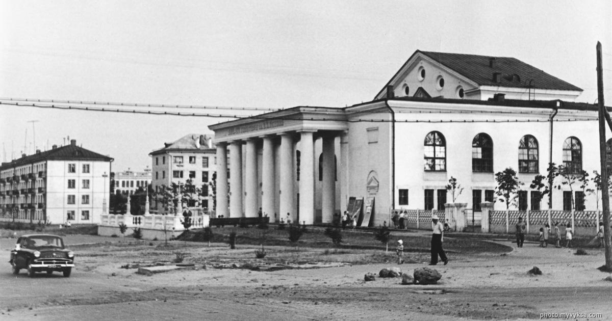 ДК Ленина. Выкса — фото старой Выксы