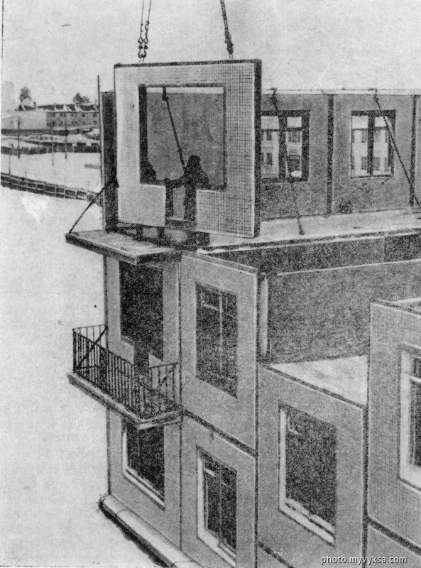 Строительство дома. Выкса — фото старой Выксы