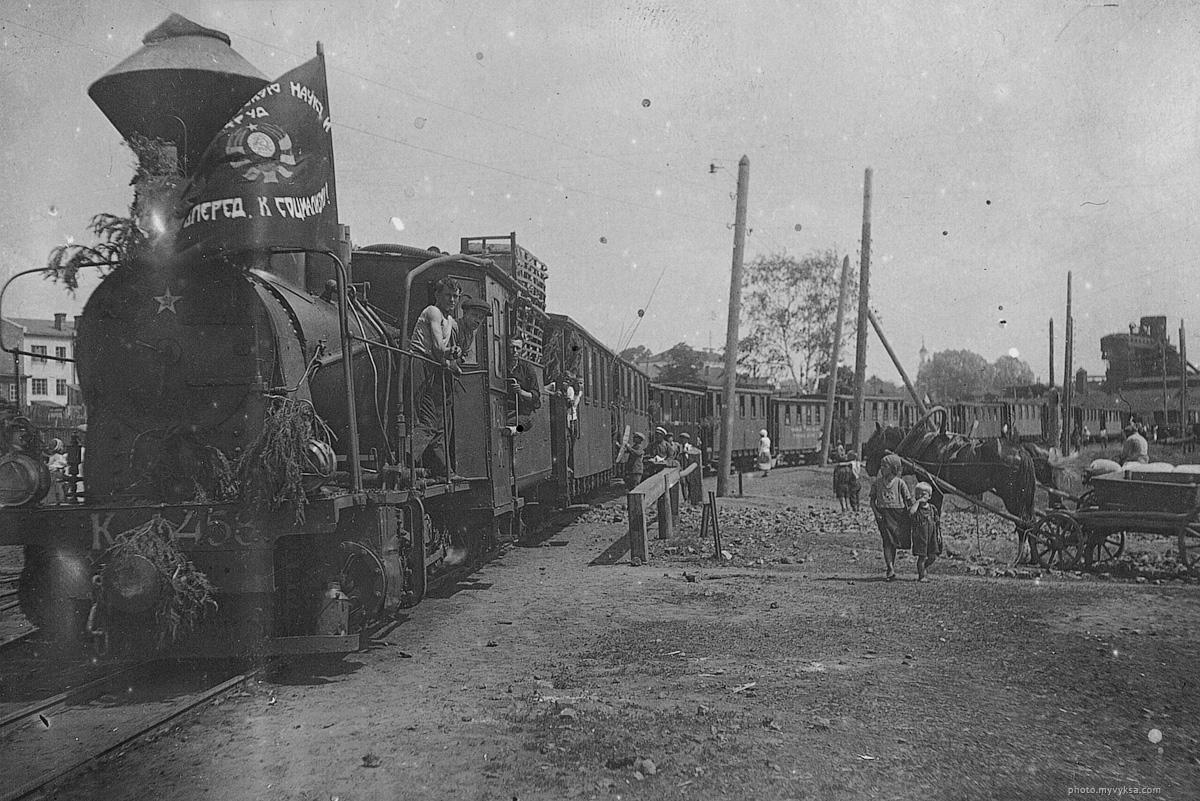Поезд в пионерский лагерь 1934 г. Выкса — фото старой Выксы