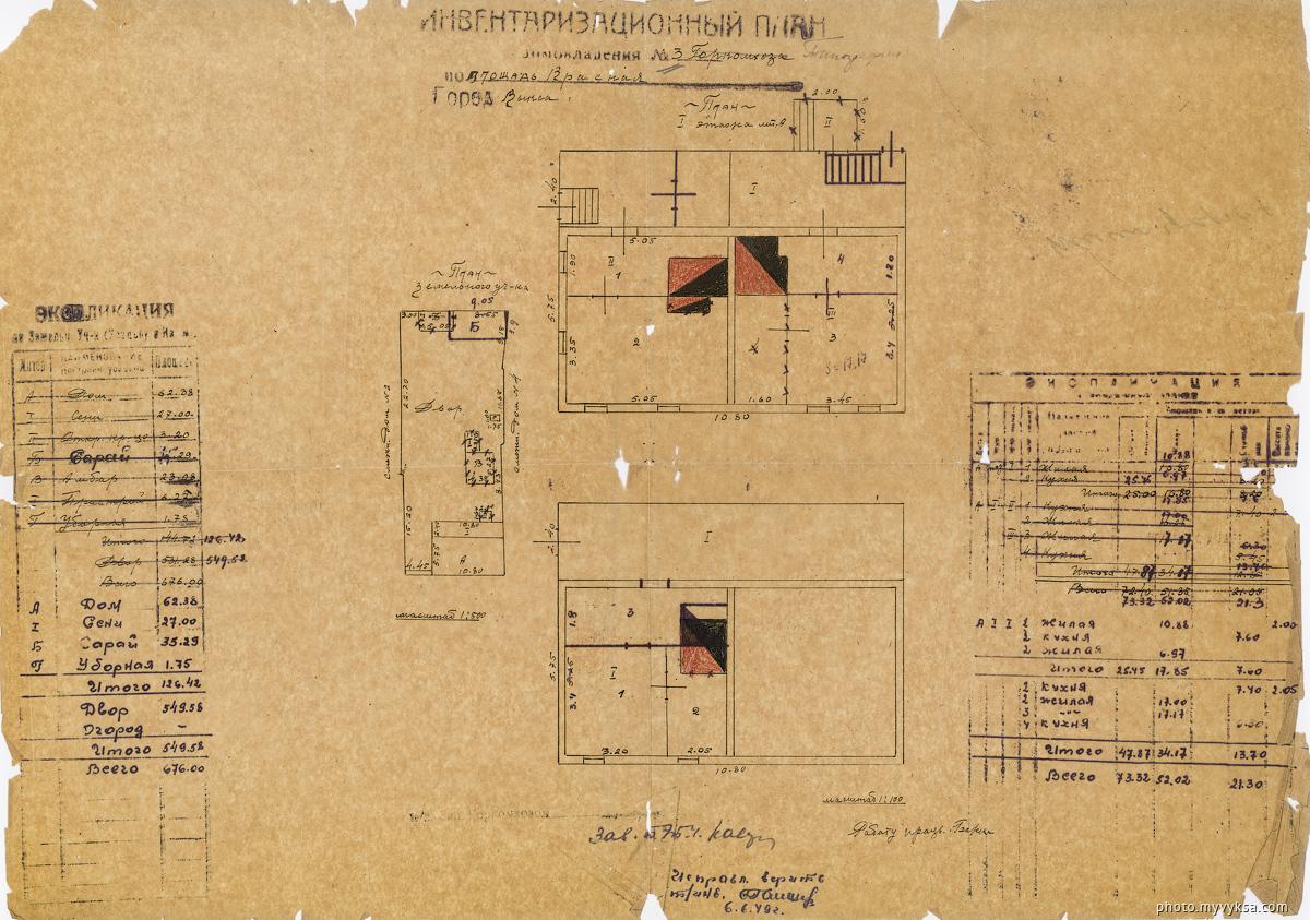 План Типографии — фото старой Выксы
