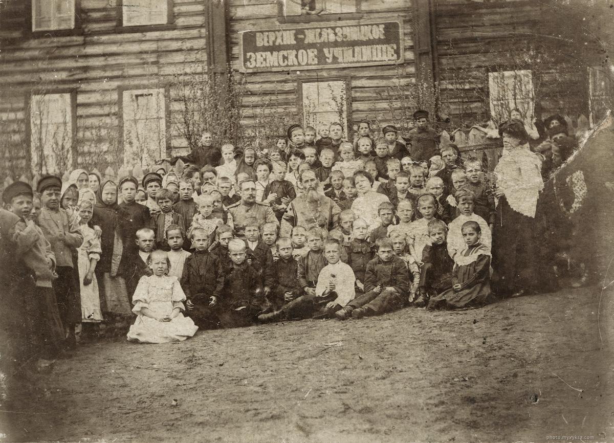 Верхне-железницкое земское училище.