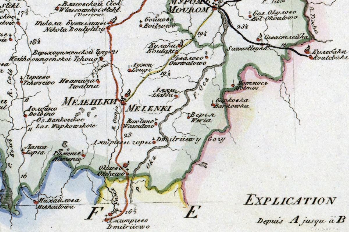 Часть Генеральной карты Владимирской губернии. Выкса. — фото старой Выксы