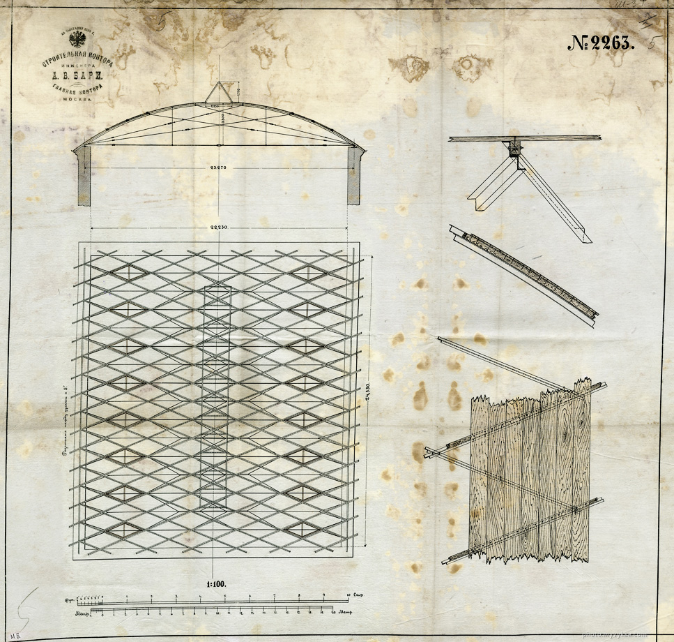 Лист из проекта листопрокатного цеха.