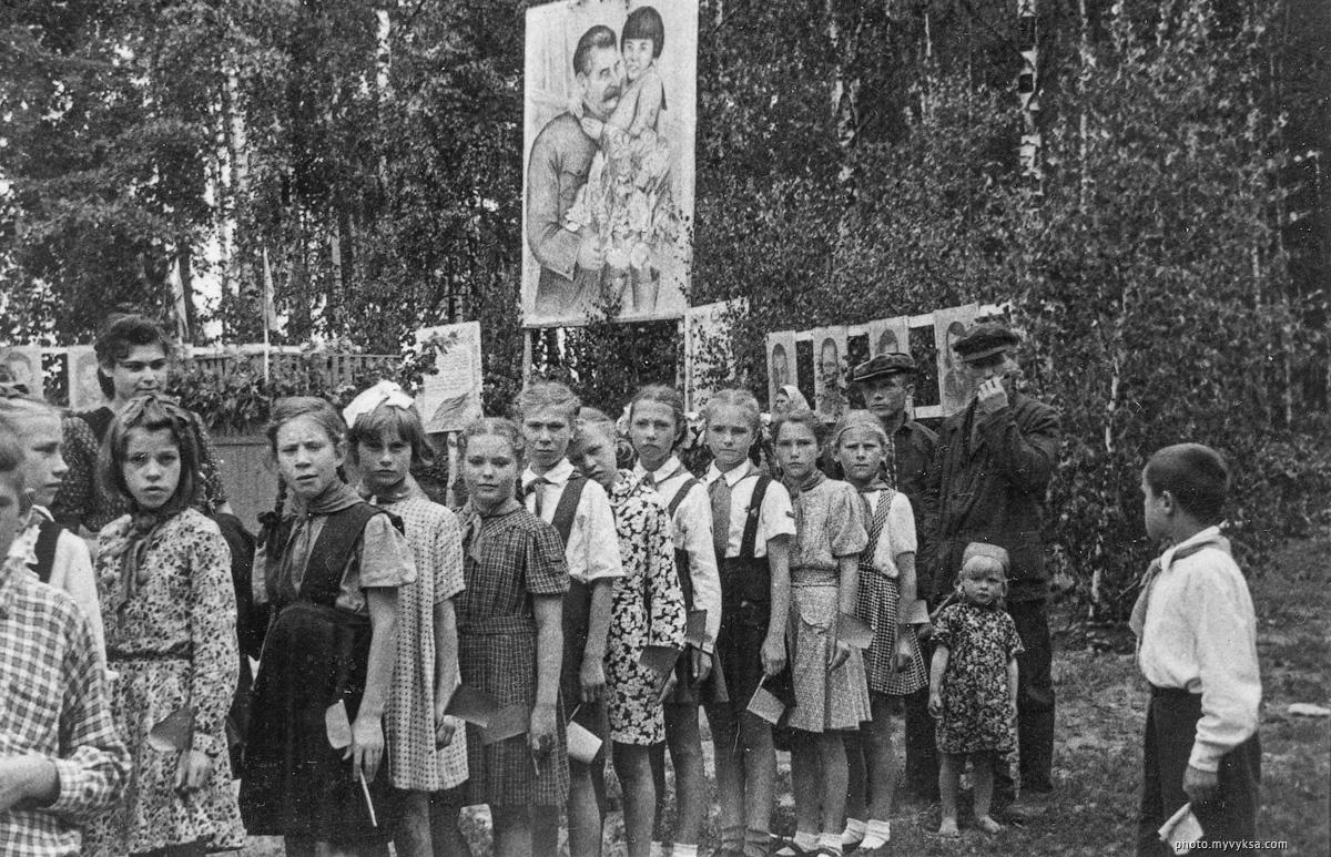 Лагерь в Курихе. Выкса — фото старой Выксы